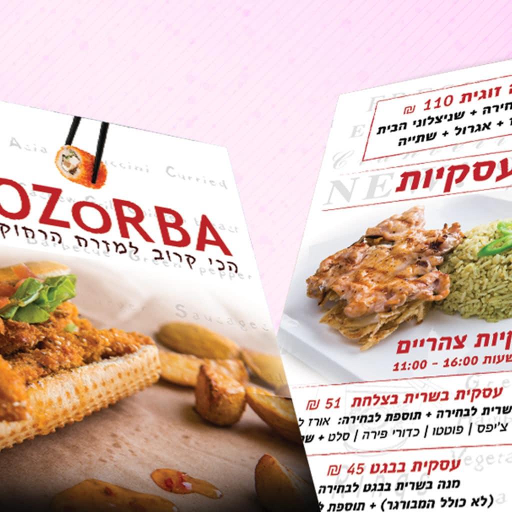 Design of the Flair menu Restaurant Zuzorba