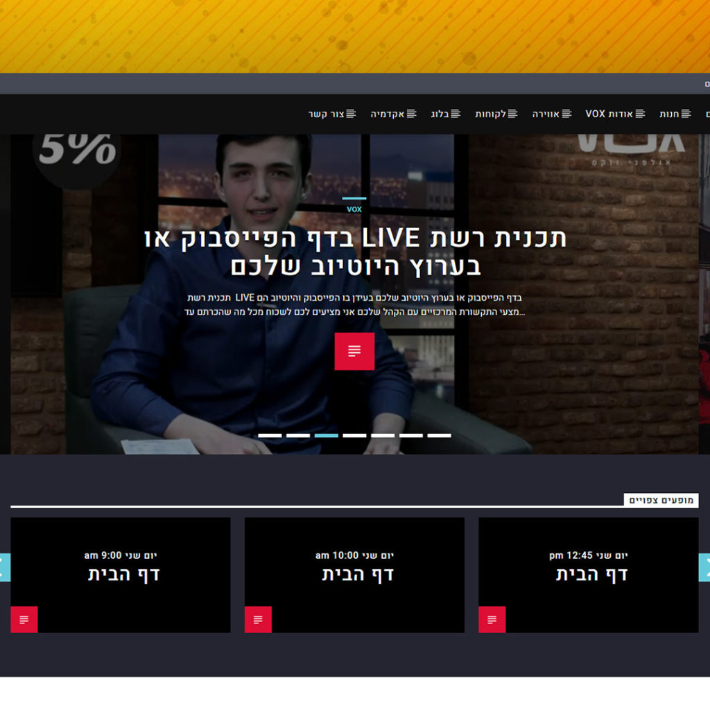 Vox Virtual Studios and Green Screen